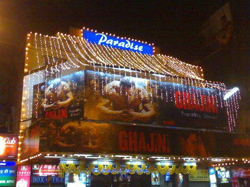 10 Awesome Single Screen Cinema Halls of Calcutta